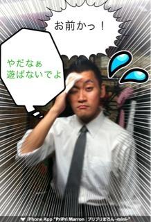 Photo23