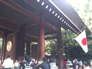 Yasukuni5